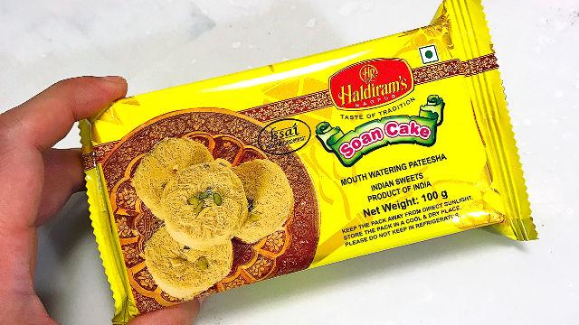 インドの綿菓子!? ソーン・パプデイ(Sone Papdi)