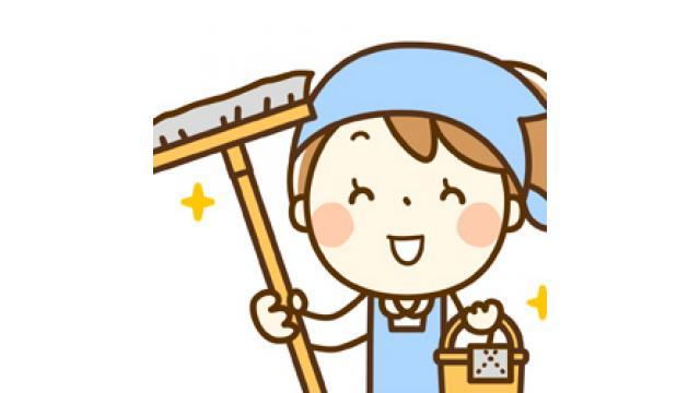 10/3(火)20時~【掃除配信】汚部屋をカレハン食堂にリフォームする Part.0