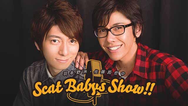 2/18イベントはよろしくね&佐藤さんのええ声マシマシな第17回「SBS」通信