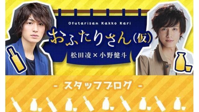 【対決結果レポート】7月21日 凌&健斗のゲーセン3本対決!