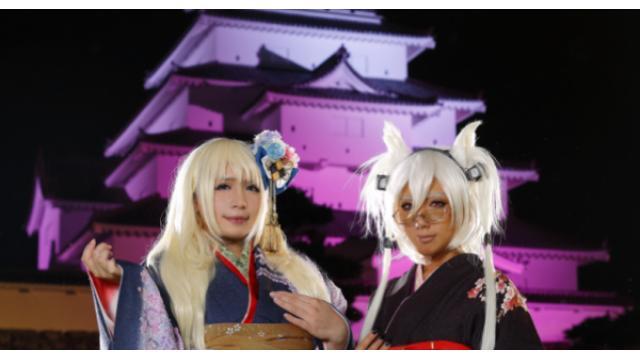【会津鶴ヶ城】お城deコスプレナイトin鶴ヶ城【コスプレ】