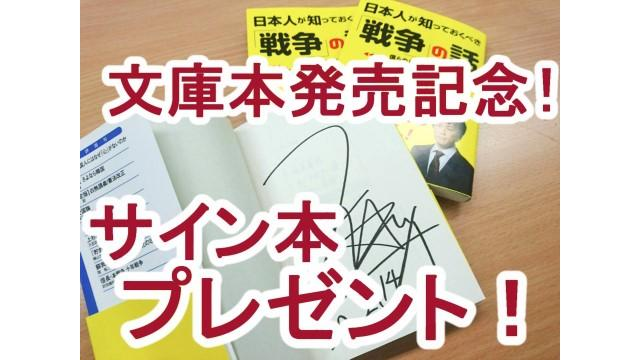 KAZUYA文庫本発売記念プレゼント!(2月20日締切)|KAZUYA CHANNEL GX 2