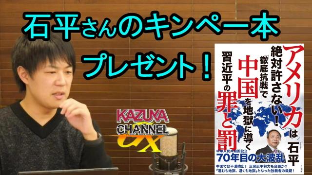 コリエンナーレ資料本?プレゼント!(11月13日締切)|KAZUYA CHANNEL GX 2