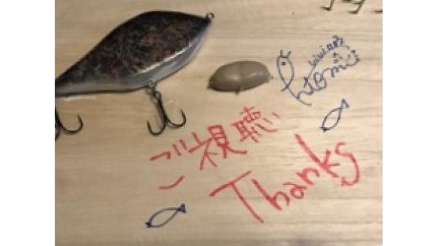 *16 ルアー作り☆ご視聴ありがとうございました!