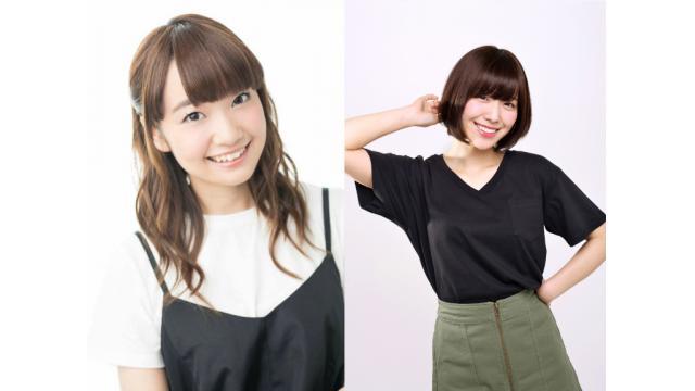 『大橋彩香の へごまわし!』第12回は愛美さんをゲストに、11月29日(水)21時から放送!