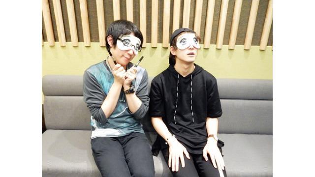 『白井悠介と中島ヨシキの恋するサノバビッチラジオ』第5回、配信開始!
