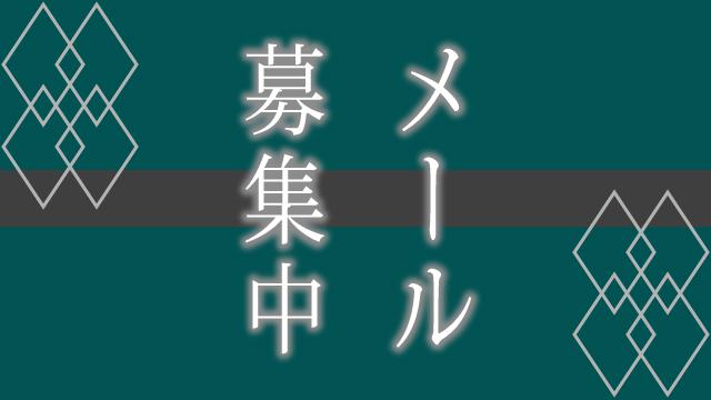 2019/9/23生放送テーマ発表&2019/8/22生放送アーカイブ動画配信!