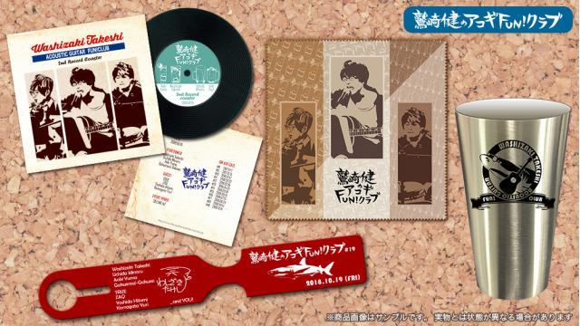 10月19日のライブ会場にて、オリジナルグッズを販売!!