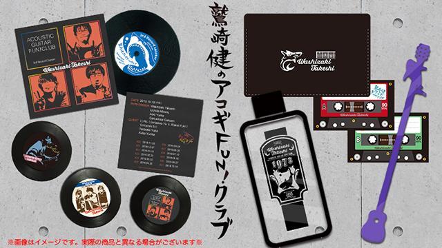 10月18日のライブ会場にて、オリジナルグッズを販売!!