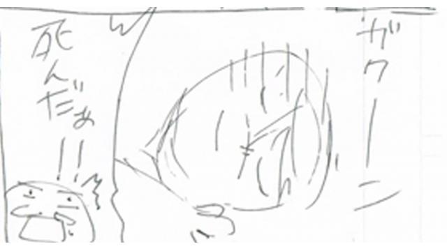 【会員】SQ戦勇のボツネーム