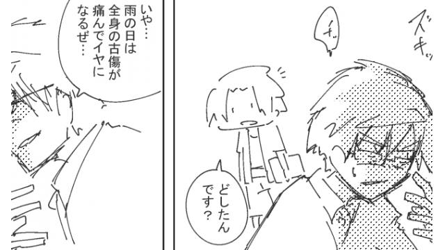 【漫画】アンケートマンガ