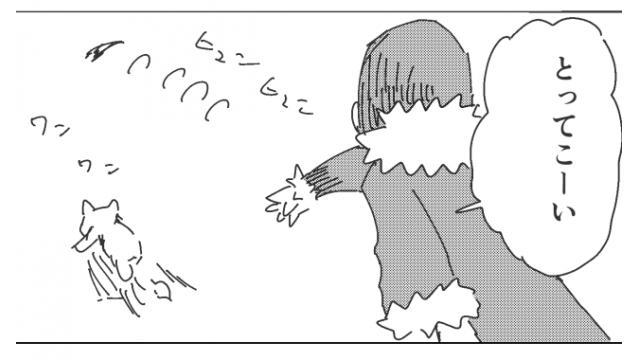 【会員】らくがきマンガ