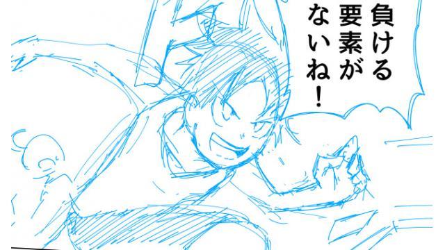【会員】ア VS ク【その2】
