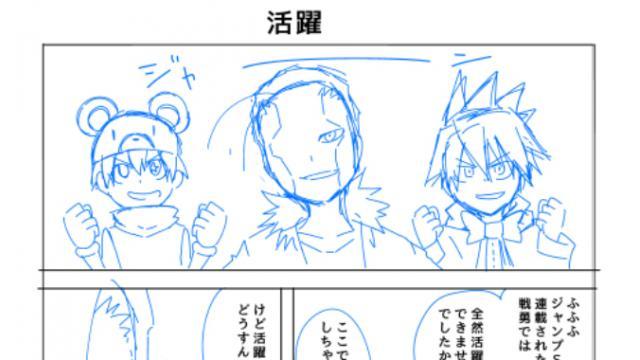【会員】SQ戦勇!その6