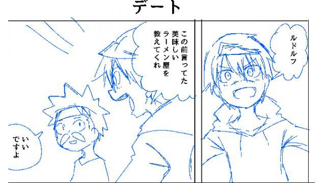 【会員】SQ戦勇!その8