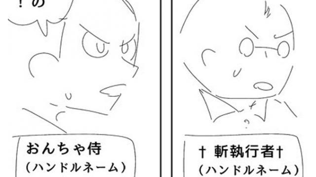 エンジェル編の話2