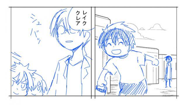 【会員】みんな無事5