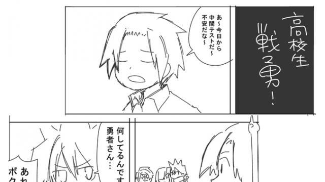 【会員】SQ戦勇!その9