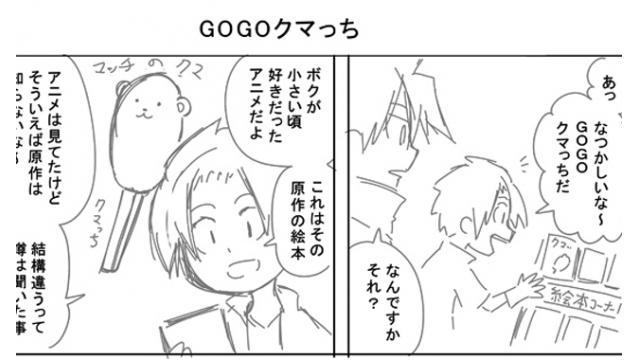 【会員】SQ戦勇!その10