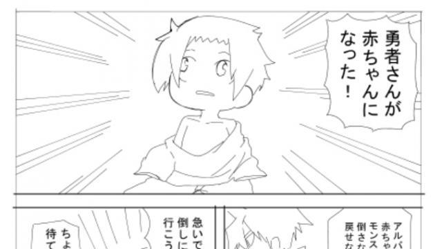 【会員】SQ戦勇!その11