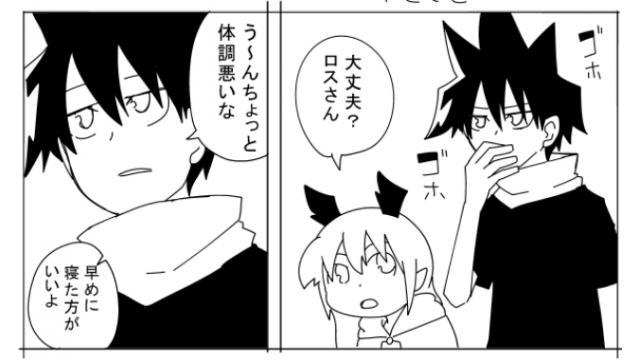 【会員】SQ戦勇!その13