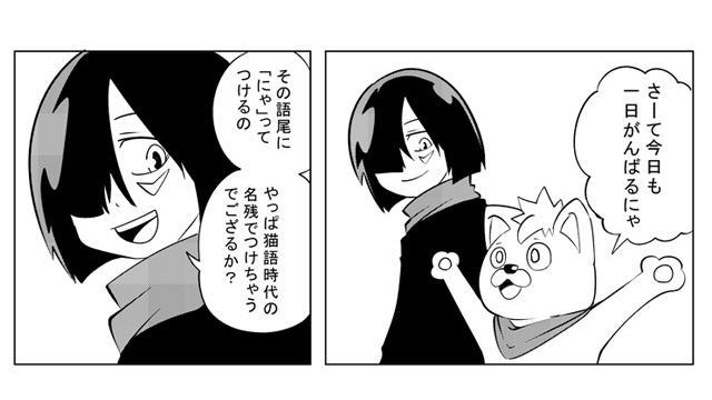 【会員】SQ戦勇ござる