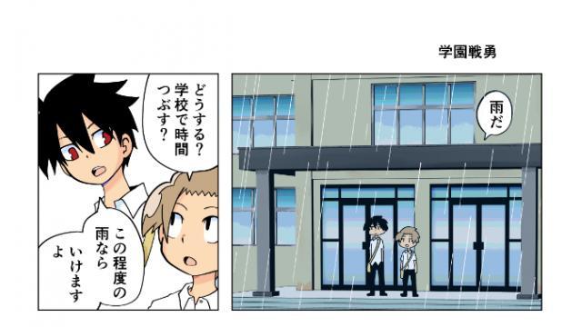 【会員】カラー漫画劇場