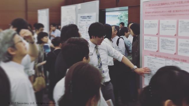 心理学系学術大会2017   日本心理臨床学会 第36回大会