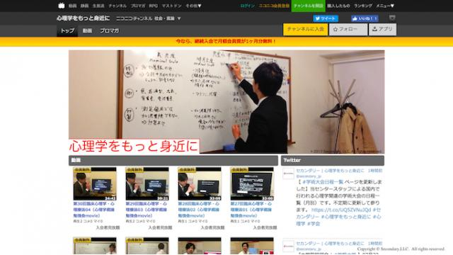 ニコニコ動画公式チャンネル