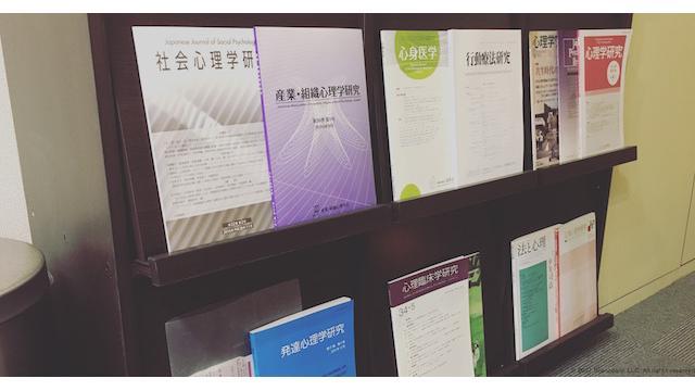 中村ほか(2013)交差点における一時停止行動の自己評価バイアス