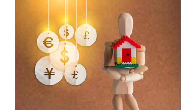 【マンション経営コラム|第41回】不動産投資ローンを組むメリットとデメリットについて