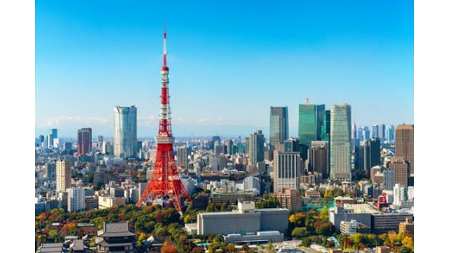 【マンション経営|第63回】マンション経営をするなら東京?その理由を徹底解説