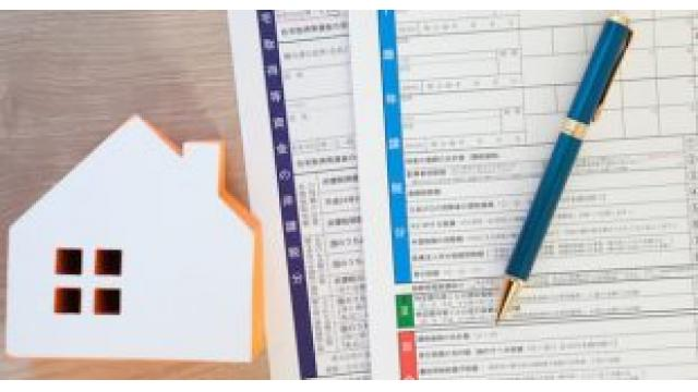 【マンション経営コラム|第121回】 不動産所得と節税の仕組み