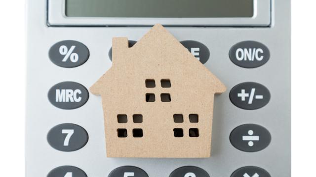 【マンション経営コラム|125回】お金が無くても大丈夫?不動産投資にかかる費用