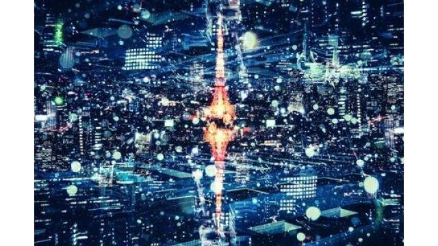 【マンション経営コラム|第214回 新着 最新のリーテック市場 WEWORK編 3