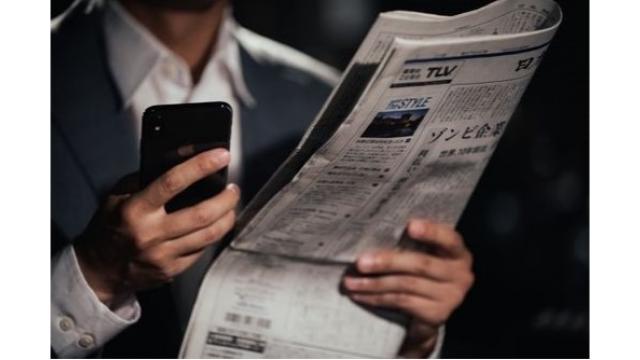 【マンション経営コラム|第220回 新着 最新のリーテック市場 WEWORK編 6