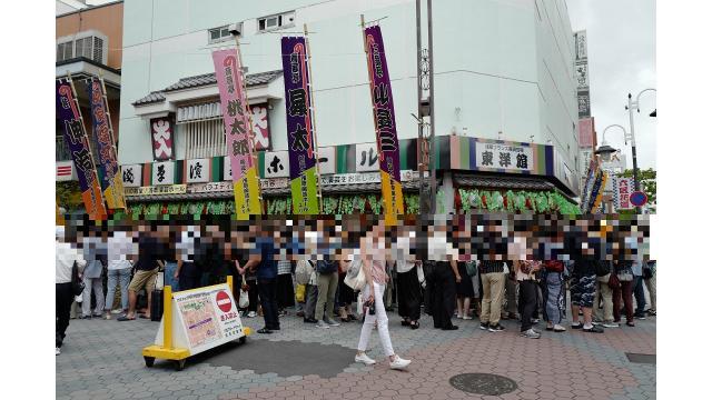第2回文化レクリエーション…浅草演芸ホール「寄席:夏休み特別公演」