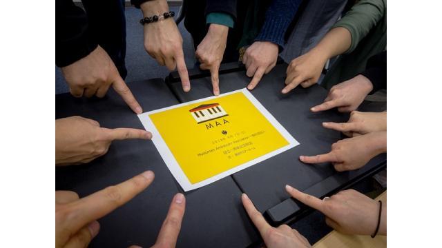 Musiumart Ambassador Association一般社団法人 設立1周年記念総会