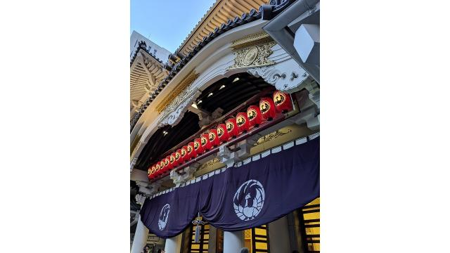 第9回文化レクリエーション…歌舞伎座百三十年「十二月大歌舞伎」