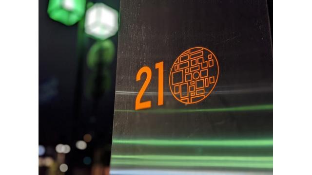第2回全国レクリエーション1日目…金沢21世紀美術館「未来の地図を描くために1・2」