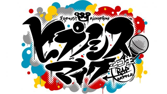 「MAD TRIGGER CREW -Before The 2nd D.R.B- CD発売記念特別ニコ生」へのお便り大募集!!!