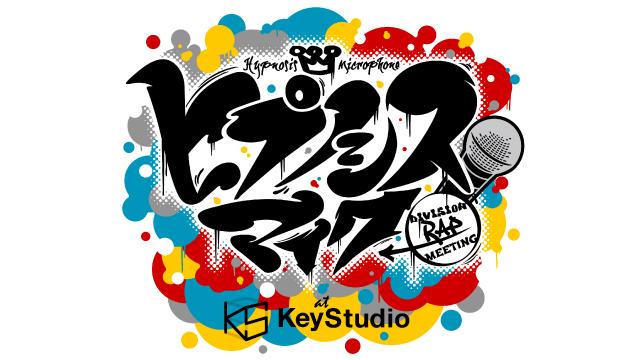 9月29日(土)30日(日)、新宿アルタ KeyStudioにて「ヒプノシスマイク グッズ販売会」の開催が決定!