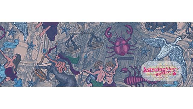 【チケット先行のご案内】朗読劇『Astrologhias!〜mythos1〜』(工藤大夢 出演)