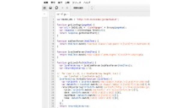 Google Apps Script入門【その5】のソースコード公開