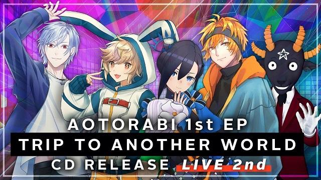 【アメノセイ出演情報】10/20(火) 21:00~『TRIP TO ANOTHER WORLD LIVE 2nd』