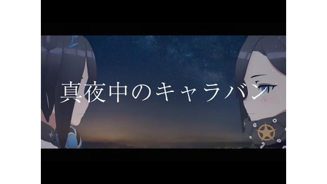 かわいいくんちゃん詰め合わせセット11月号【有料おまけ有り】