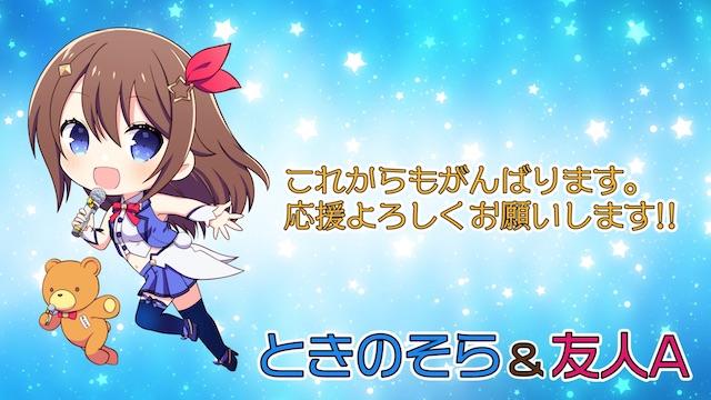 11月29日:活動近況報告とチャンネル登録者数20万人感謝!