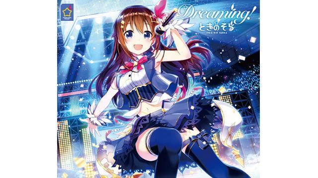 『Dreaming!』初回限定盤