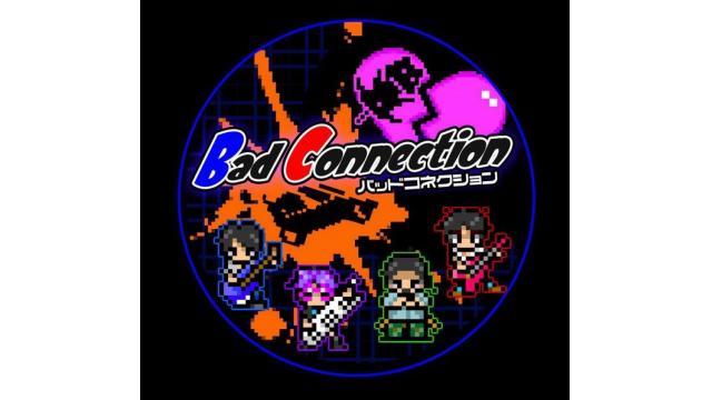 (※無料記事)【12.23「DDB2018」  BAD CONNECTION ライブ告知!】