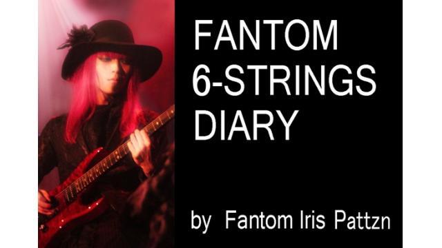 【「Fantom iris」ギタリスト】ぱっつんの六弦日記『バーチャとの出会い』(その1)